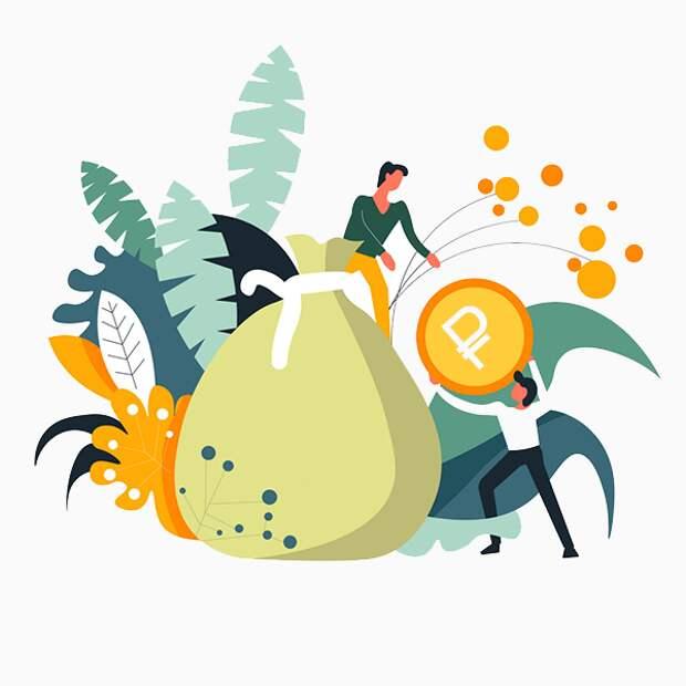 Финансовый гороскоп на февраль 2020