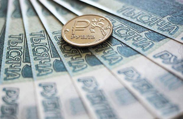 Центробанк предложил ограничить вклад непрофессиональных инвесторов в иностранные акции