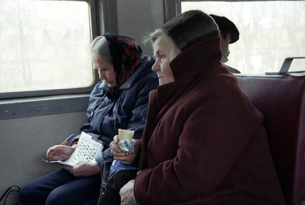 Подслушанный разговор двух пенсионерок, который вызвал удивление.