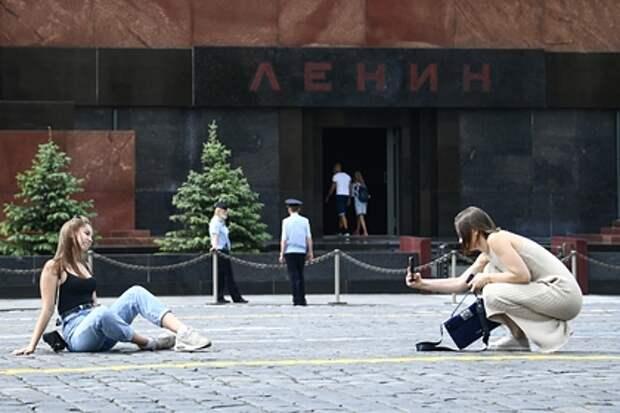 В России объявили конкурс на лучшее использование Мавзолея Ленина