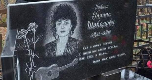 Галина Шевелева: звезду 80-х убил давний знакомый