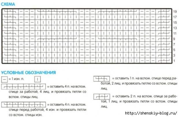 4121583_konvert4 (497x327, 111Kb)