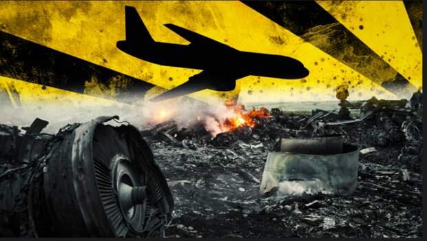 Антипов поделился инсайдерской информацией о вещдоке по делу MH17