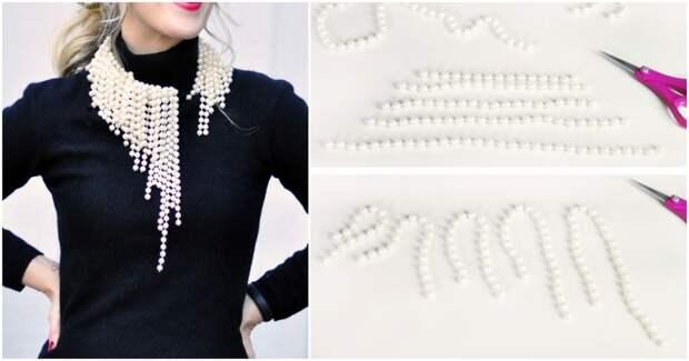 Ассиметричное колье в духе ожерелья Dior из бисера