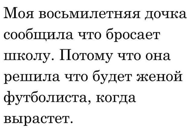 Поднять настроение... Улыбнемся))
