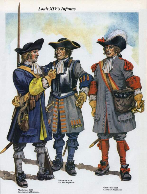 Пехота Людовика XIV