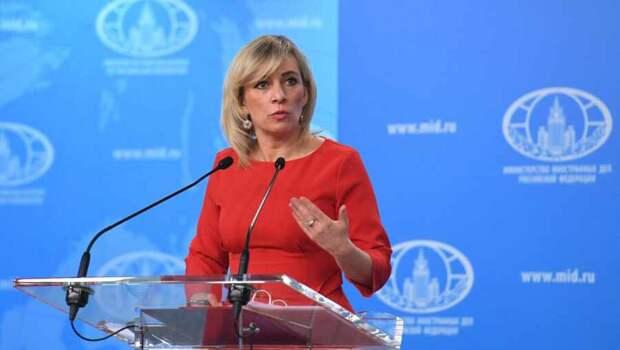 Захарова оценила реакцию Запада на изменения в российском законодательстве