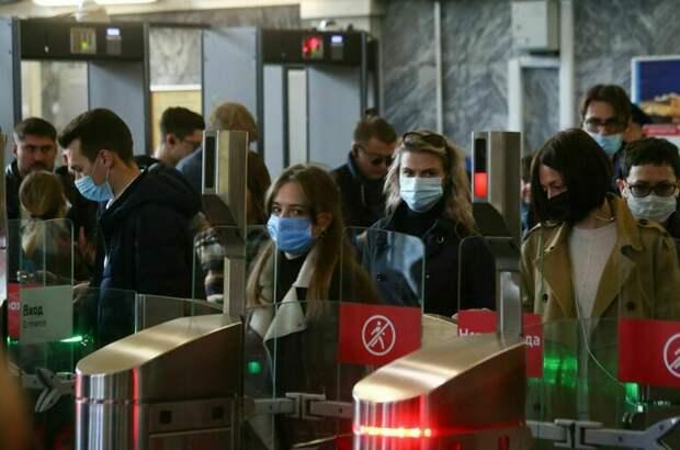 В Москве около 25 тыс. человек подключились к системе Face Pay