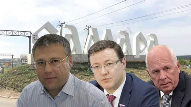 Распродажа имущества по-Азаровски