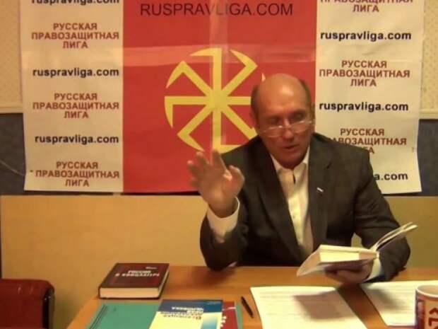 Как вам такие «русские националисты» и такой «русский марш»?