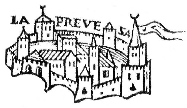 Вид укреплений Превезы на гравюре по дереву 1538 года Франческо Дженезио. Возможно, изображение сильно стилизовано - Превеза: сборы, споры, штурм, разведка   Военно-исторический портал Warspot.ru