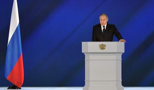 Путин объявил о новых денежных выплатах для родителей школьников