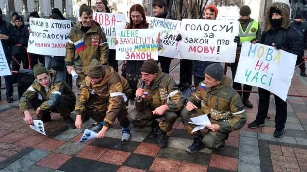 Ровно через неделю: Русскоязычный Киев снова утрётся?