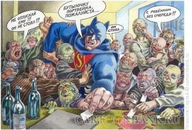 Карикатуры за 12 апреля 2011 г.
