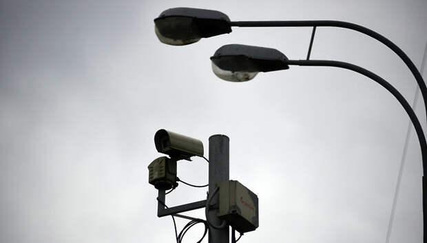 2 тыс камер следят за соблюдением режима самоизоляции в Подмосковье
