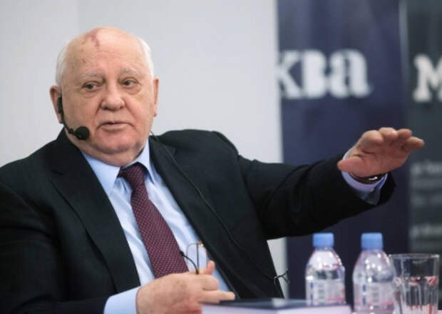 «Молодцы белорусы»: Горбачёв поддержал протесты в Белоруссии