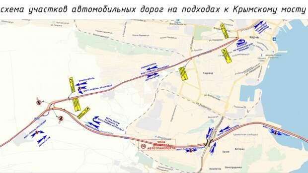 На открытии Крымского моста ожидают Путина
