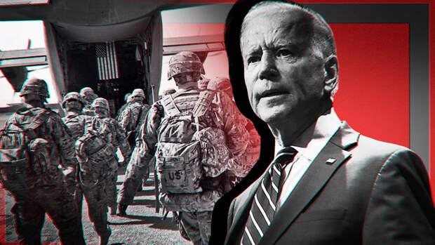 """""""Остаться уходя"""": востоковед назвал силы, что помогут США сохранить раздрай в Афганистане"""