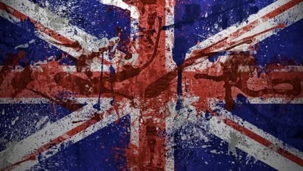 Джон Мейджор: Великобритания – не великая держава