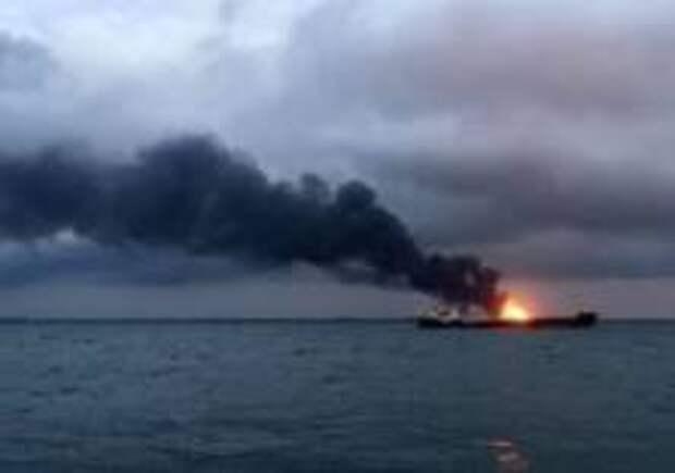 Трагедия в Керченском проливе