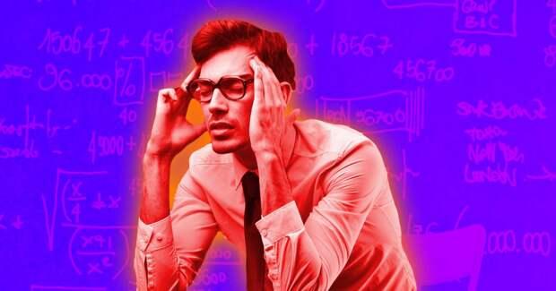 Тест: Сможешь ли ты сдать ЕГЭ по математике на 100 баллов?