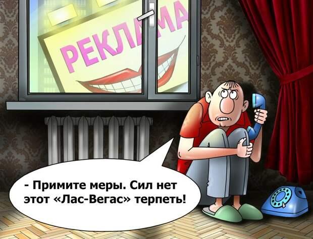 Рисунок: Сергей Корсун