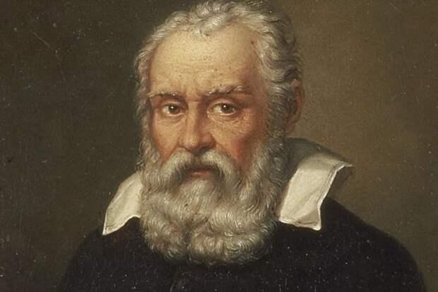 Галилей - очень умный, но сильно наглый.