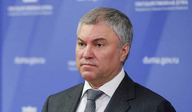 Володин связал новые антироссийские санкции с ослаблением США