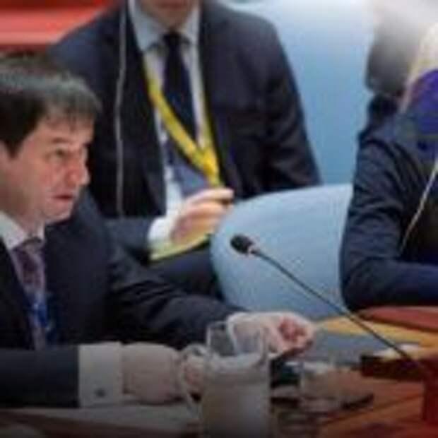 Россия призвала Вашингтон прекратить «соперничество великих держав»