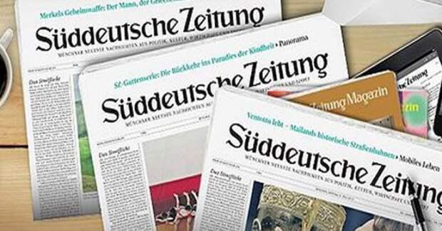 ЕС: вместе с Россией против США. Влиятельная немецкая газета опубликовала неожиданный материал