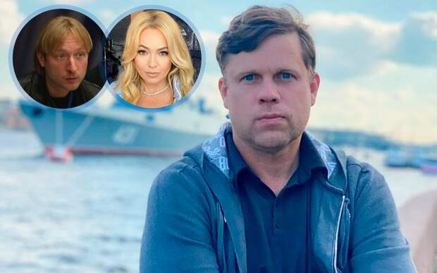 Радимов: «Плющенко и Рудковской надо заткнуться. Превратили фигурное катание в грязный шоубиз»
