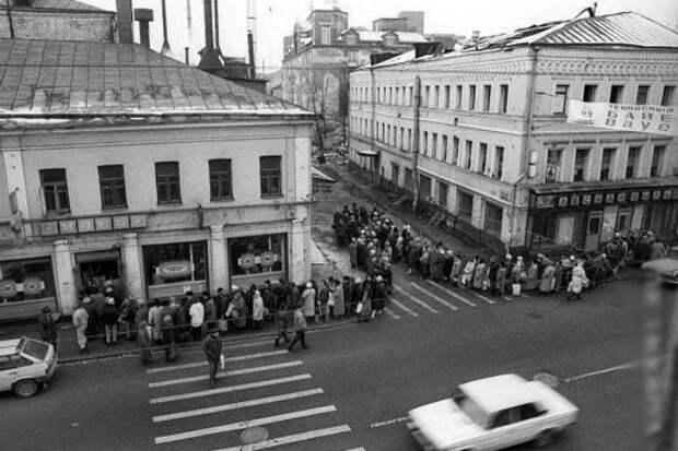 Дефицит в СССР: товары, которых было просто не достать