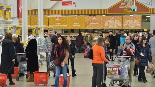 Производители и поставщики попросили поднять цены на продукты в России