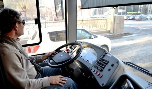 С 9 октября в Волгограде запустят новый автобусный маршрут