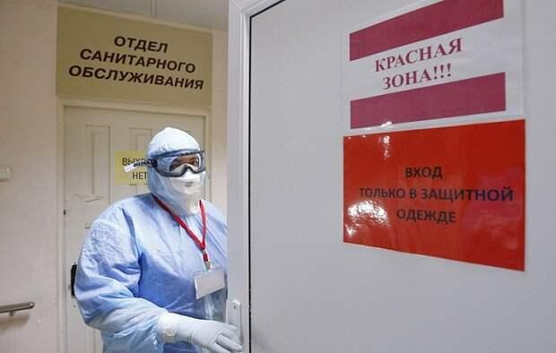 На Кубани коронавирус подтвердился еще у 97 человек