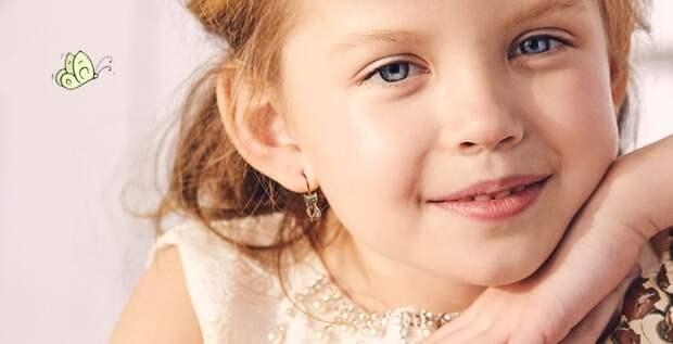 От всего сердца: трогательные детские серьги в подарок