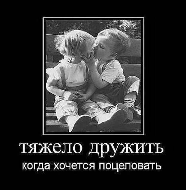 Помню, в детстве мама мне говорила...