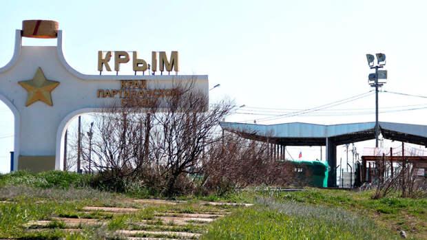 США не признали результаты выборов в ГД с крымских участков