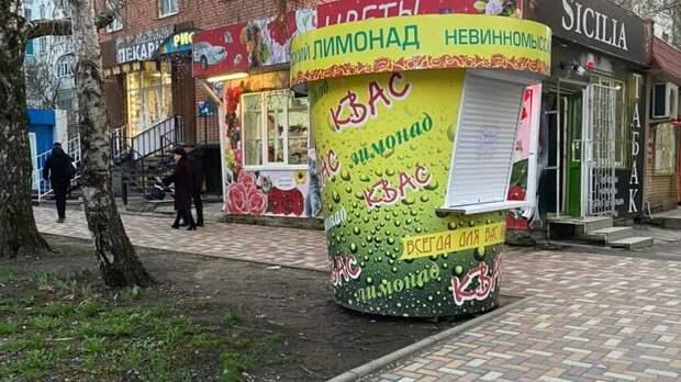 Мэрия Ставрополя рассказала, где летом лучше покупать лимонад и квас