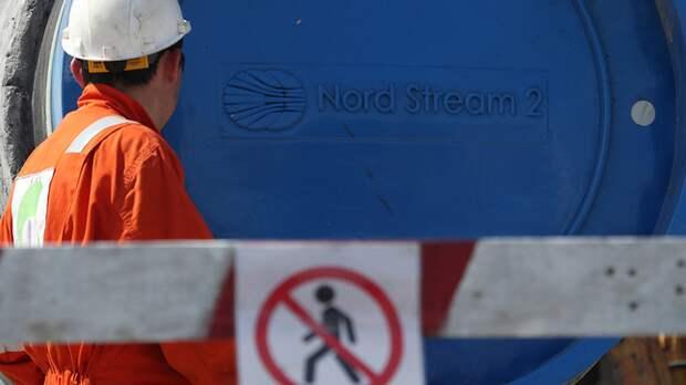 Эксперт объяснил планы США продолжить давление на строящие «Северный поток — 2» компании