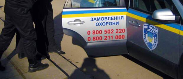 Генерал СБУ: Украинские охранники – мошенники и неадекваты