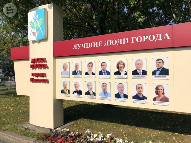 Глава Ижевска Олег Бекмеметьев вручил знаки отличия горожанам