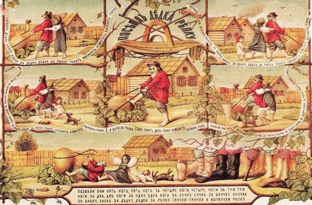 Недетские истории: о чём на самом деле говорится в известных сказках