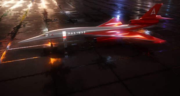 США выпустят сверхзвуковой пассажирский самолёт
