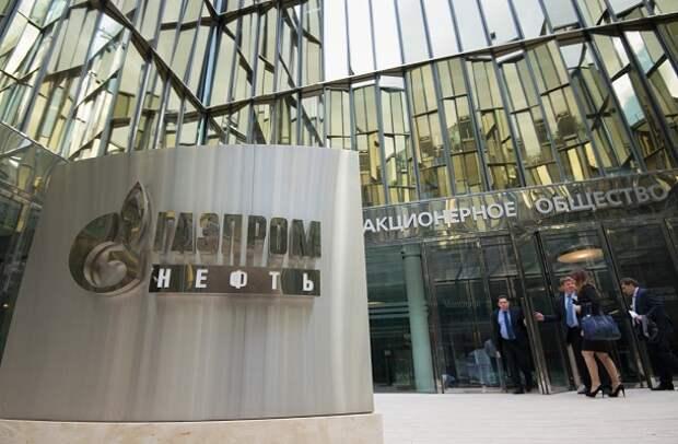 """""""Газпром нефть"""" отдала Shell долю в важном гыданском проекте"""