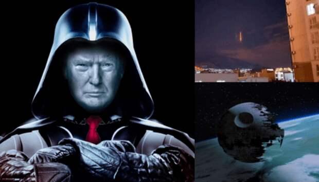 Трамп приказал подогнать к Багдаду Звезду Смерти?