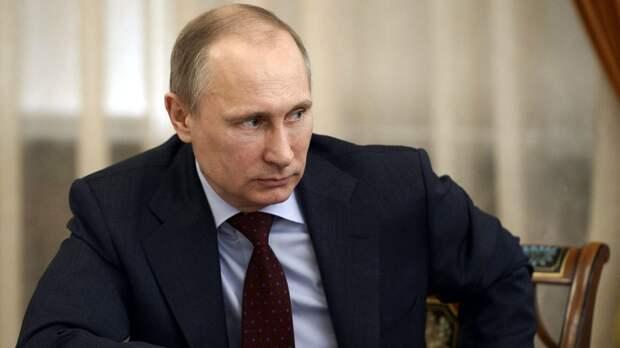 Недвижимость Путина