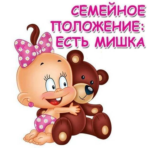 Давайте улыбаться вместе! :)