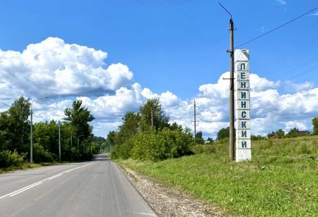 Власти не хотят считать Ленинский район сельским