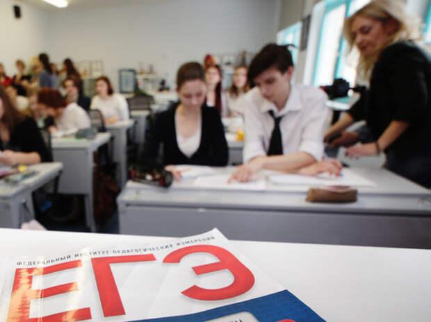 Астраханский школьник получил 0 баллов за ЕГЭ из-за гелевой ручки